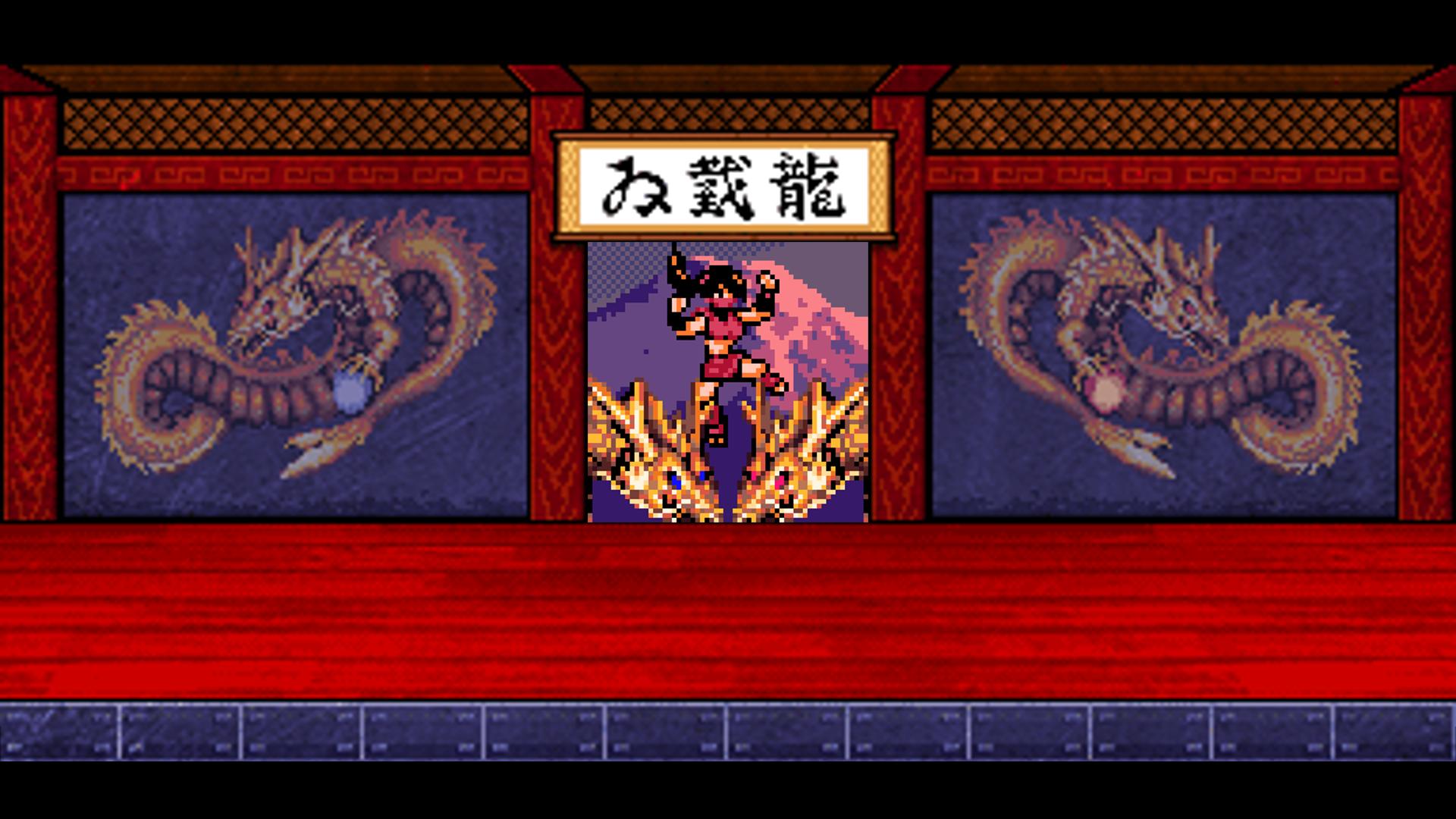 Icon for AYUMI
