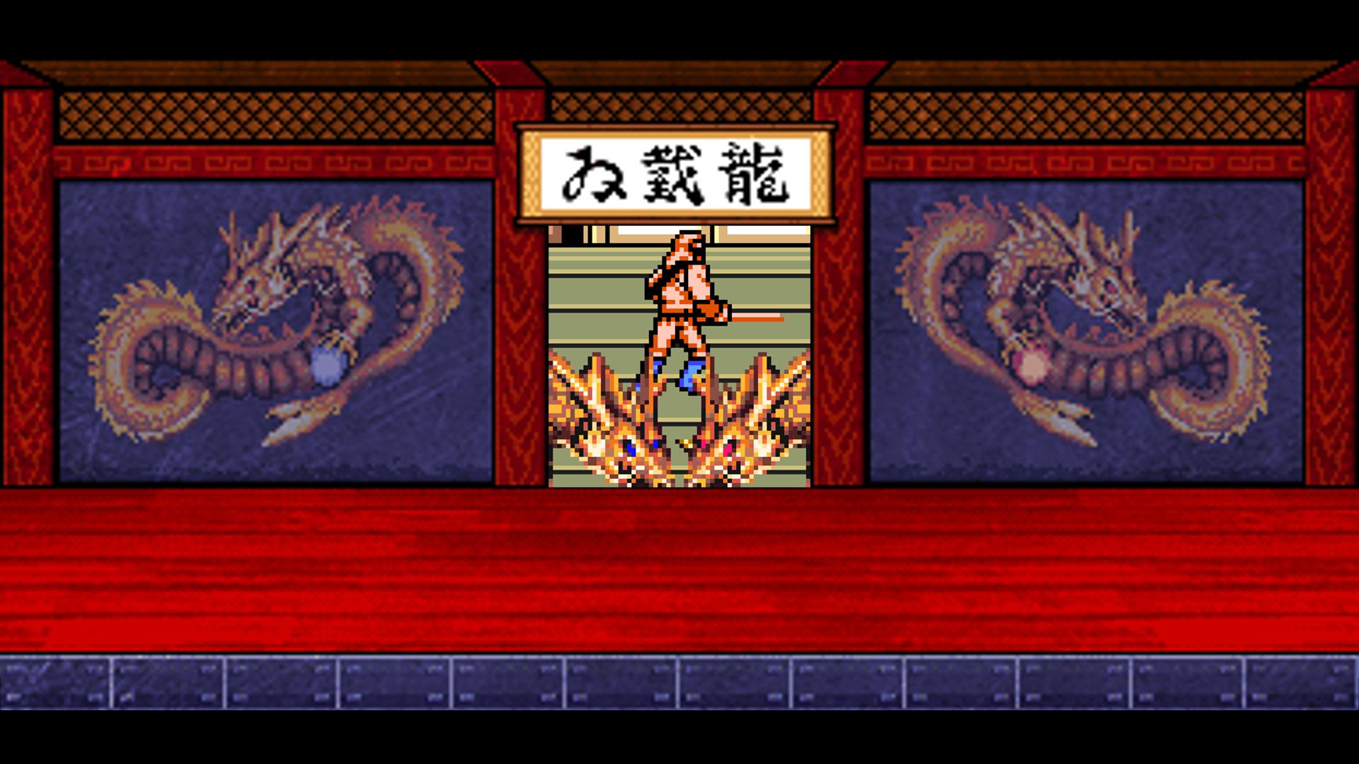 Icon for RANZOU