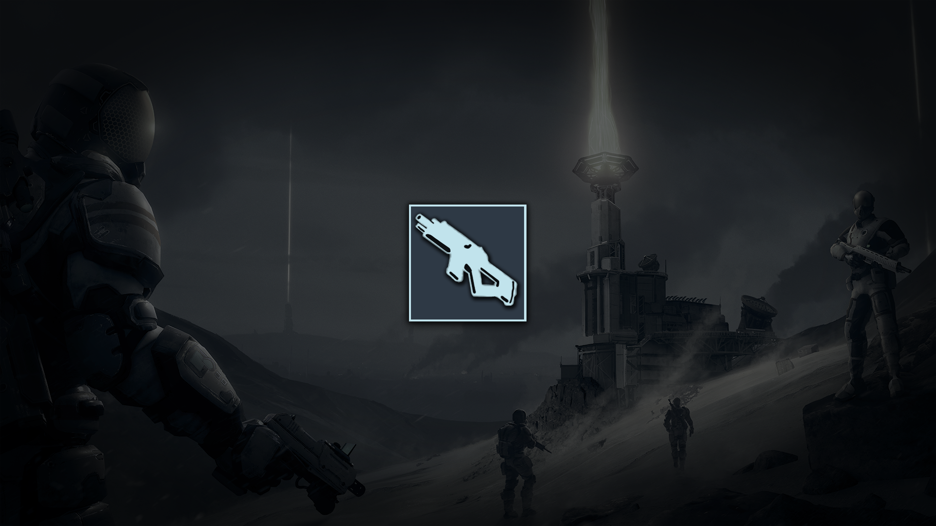 Icon for There are many like it, but this one is mine