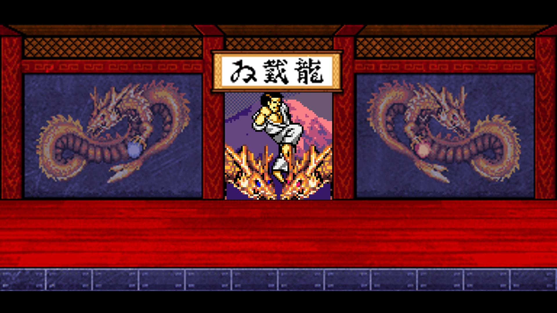 Icon for ASHIDA