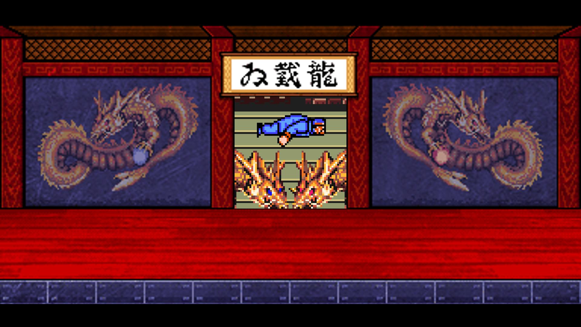 Icon for SEIMEI