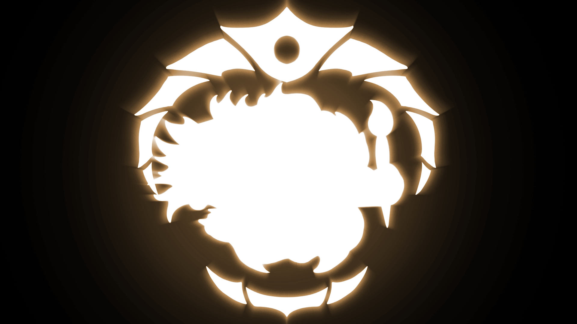 Icon for Inspiration