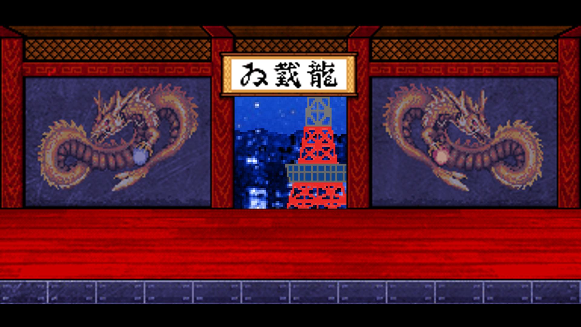 Icon for OKADA_TOWER