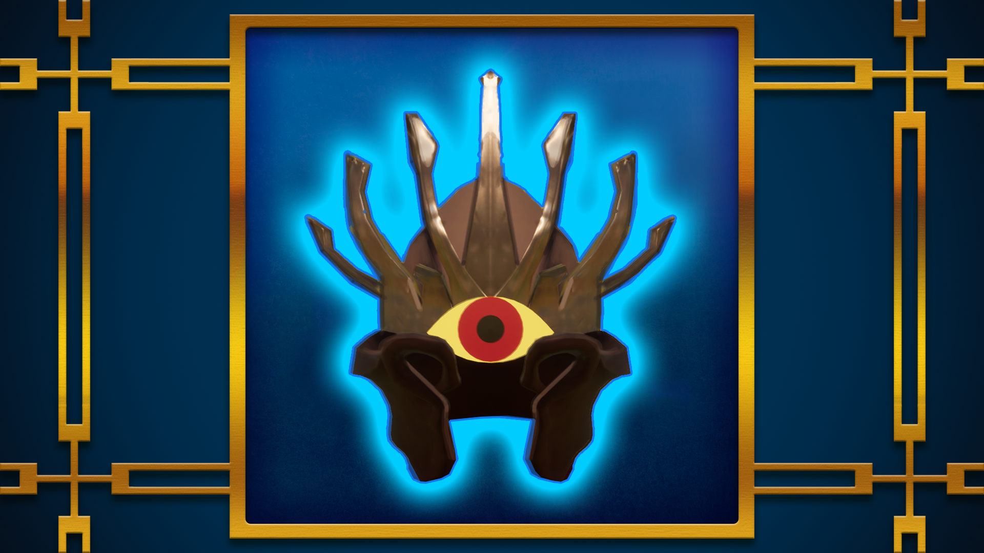 Icon for Herald of Chaos