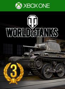 Recruit Kit T-15