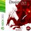 Dragon Age: Origins (J)