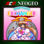 ACA NEOGEO Money Puzzle Exchanger