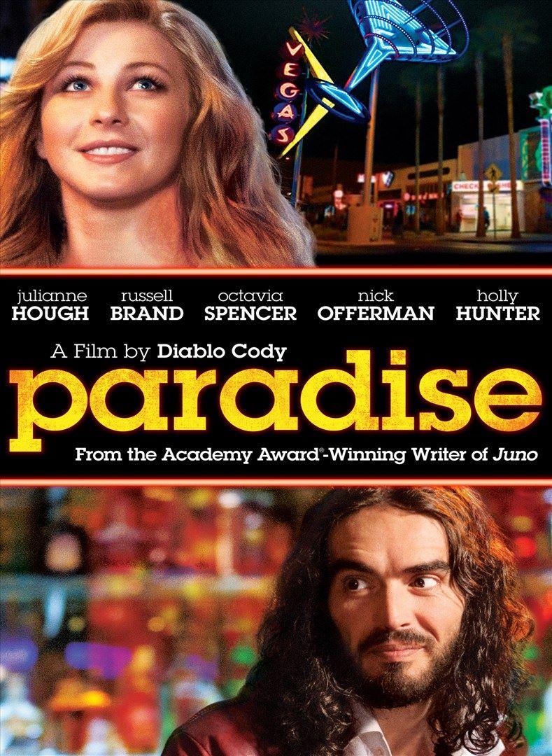 სამოთხე  Paradise