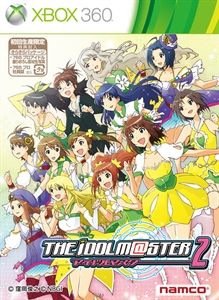 THE iDOLM@STER 2 achievements