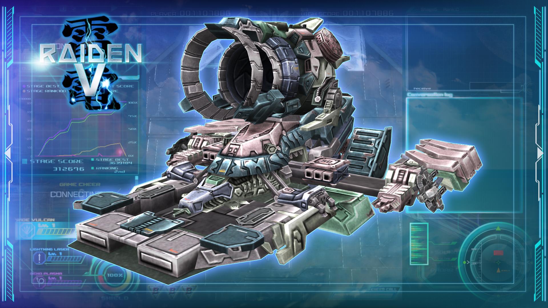 オペレーション5 ステージ5ボス撃破 achievement for Raiden V on Xbox One