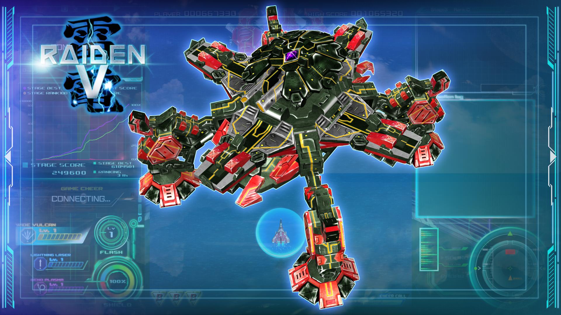 オペレーション3 ステージ3ボス撃破 achievement for Raiden V on Xbox One