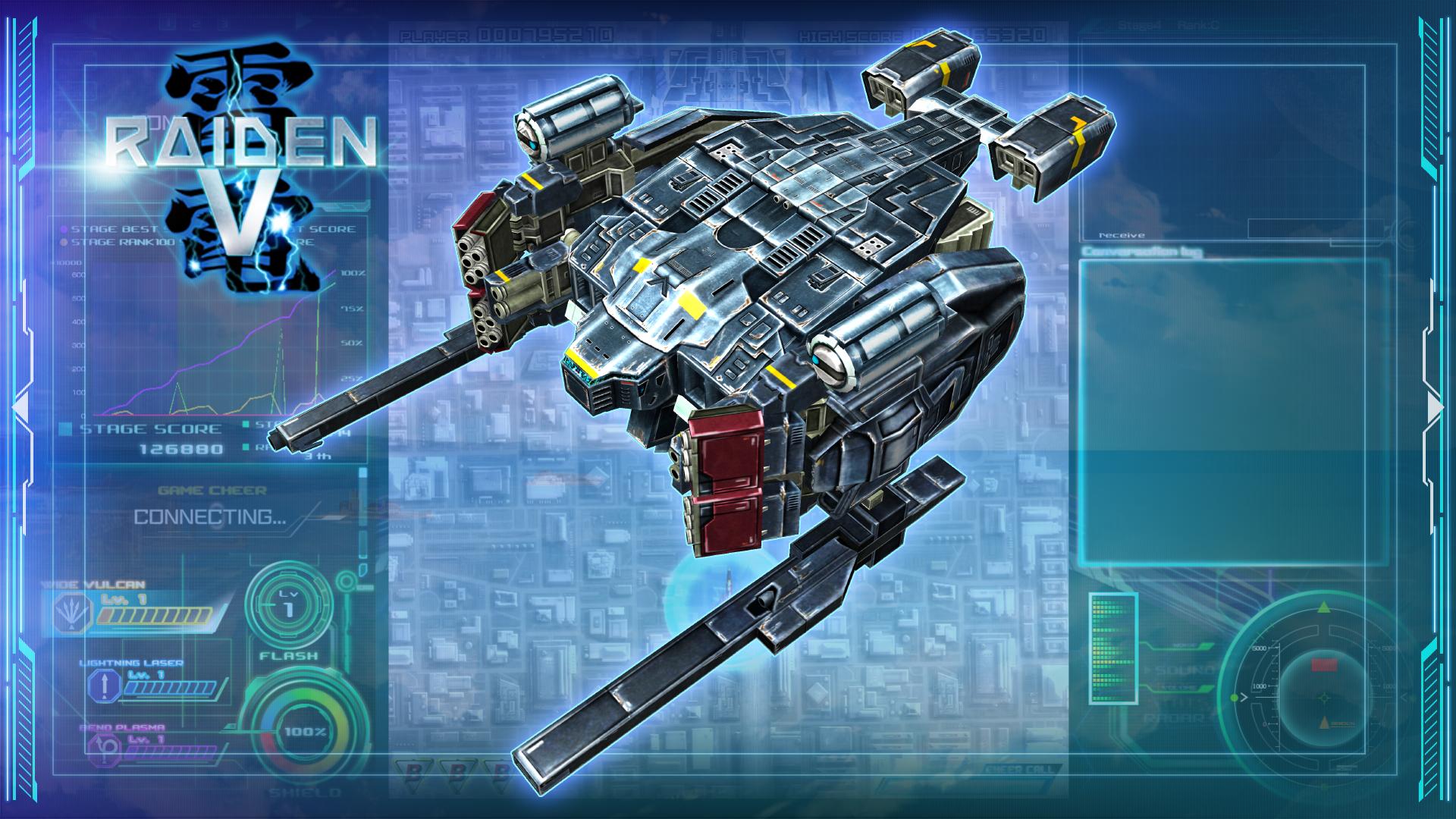 オペレーション4 ステージ4ボス撃破 achievement for Raiden V on Xbox One