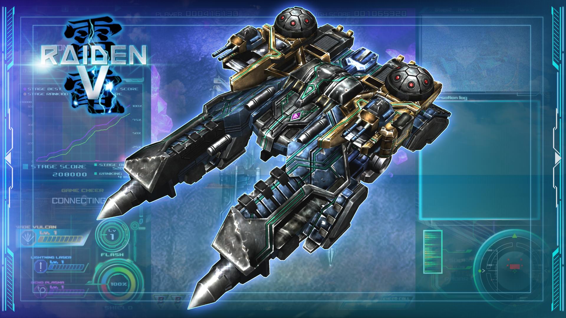オペレーション2 ステージ2ボス撃破 achievement for Raiden V on Xbox One