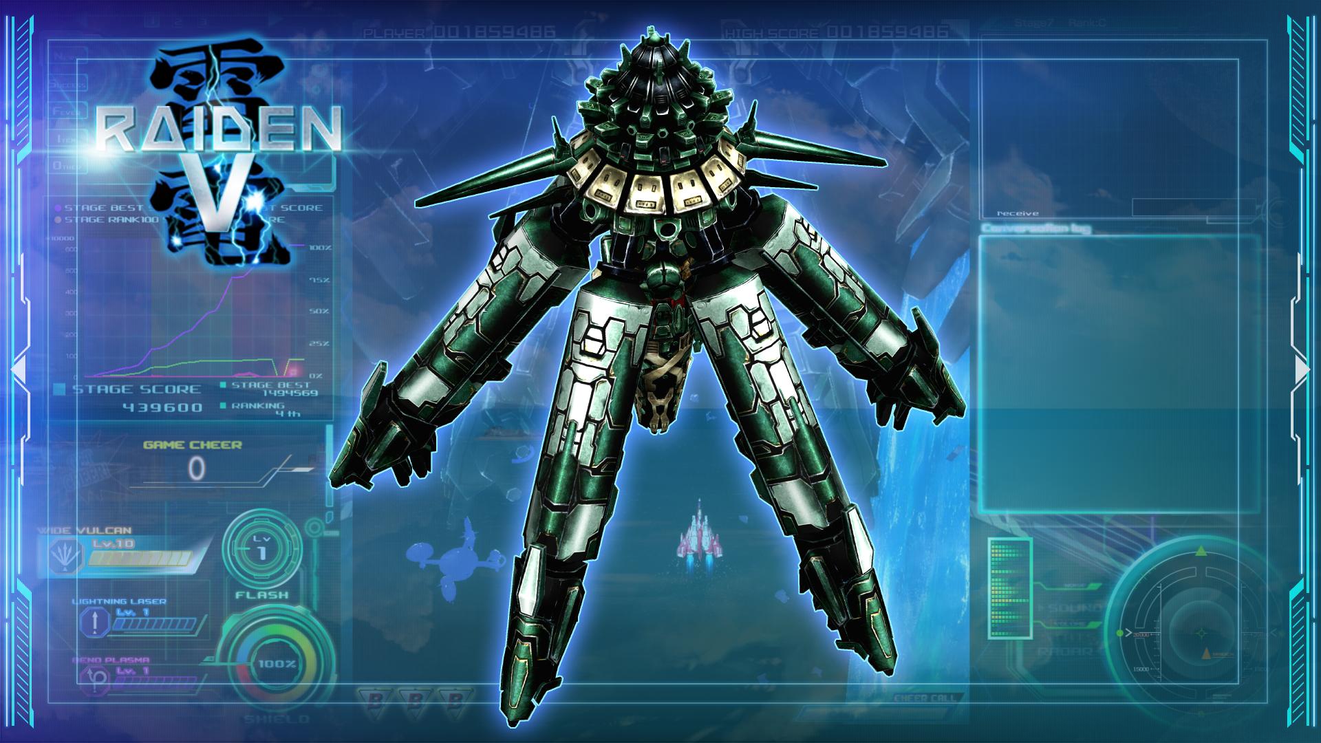 オペレーション7 ステージ7ボス撃破 achievement for Raiden V on Xbox One
