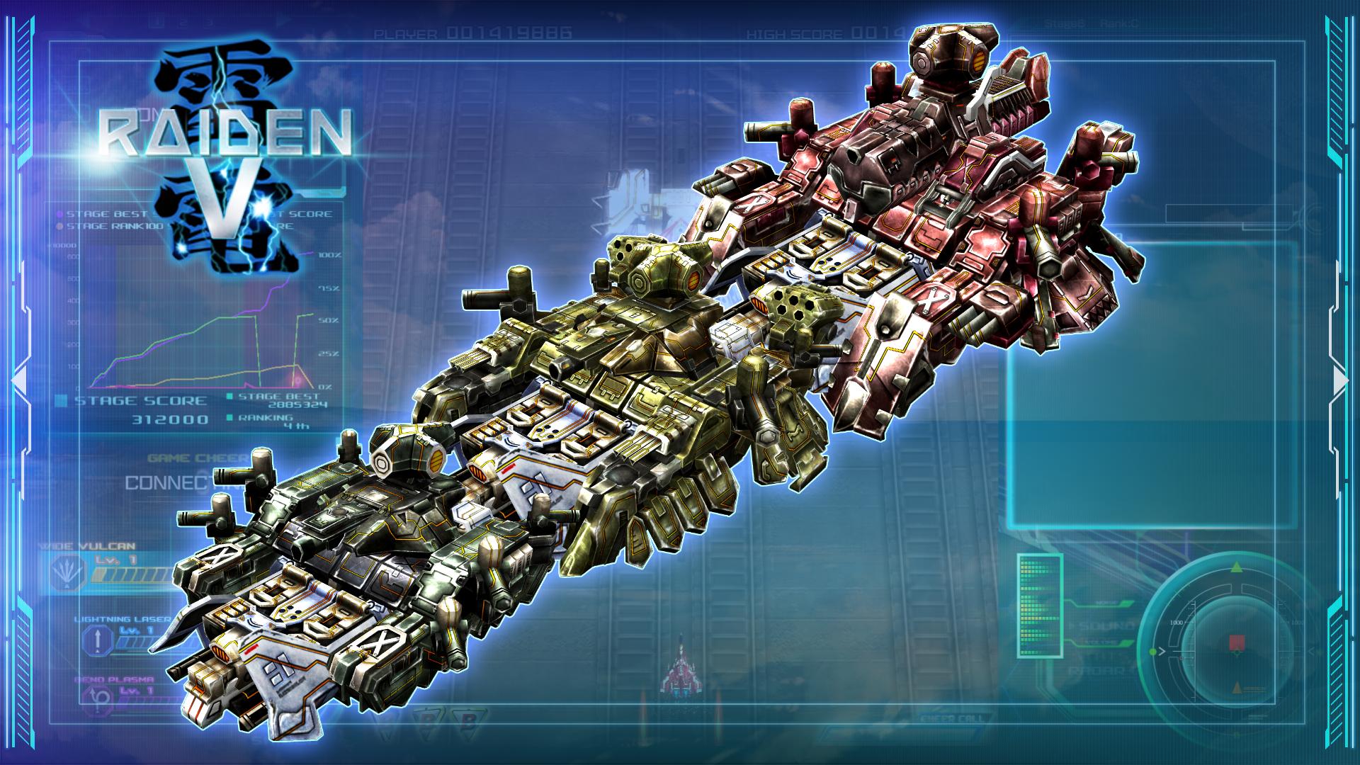 オペレーション6 ステージ6ボス撃破 achievement for Raiden V on Xbox One