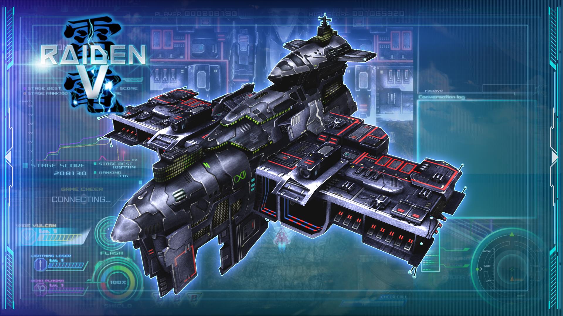 オペレーション1 ステージ1ボス撃破 achievement for Raiden V on Xbox One